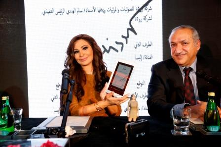 music Nation elissa birthday press 3 (3)