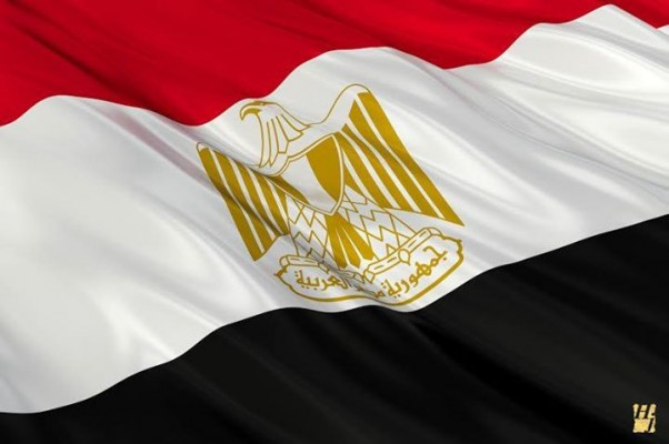 Music Nation - Hussain Al Jasmi - Egypt Flag