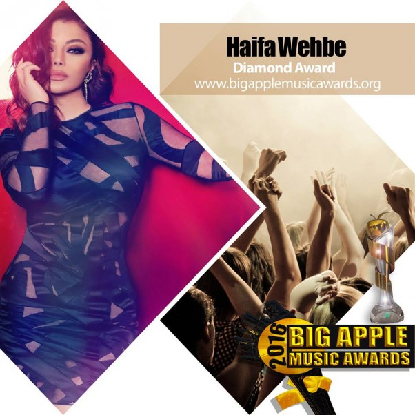 Music Nation - Haifa Wehbe - News