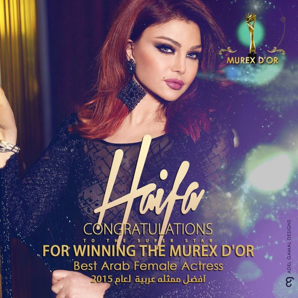 Music Nation - Haifa Wehbe - News (5)
