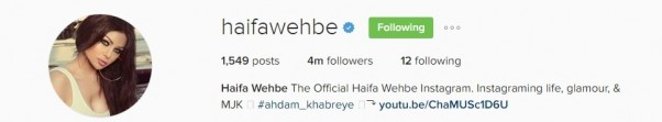 music-nation-haifa-wehbe-news-2