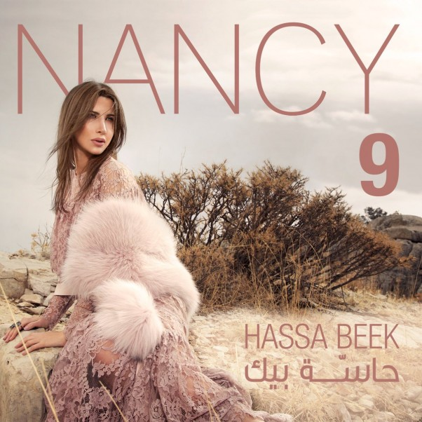 Music Nation - Nancy Ajram - News (1)