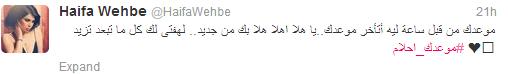 haifatweet