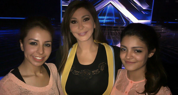 Music Nation - X Factor - Tv Show (1)