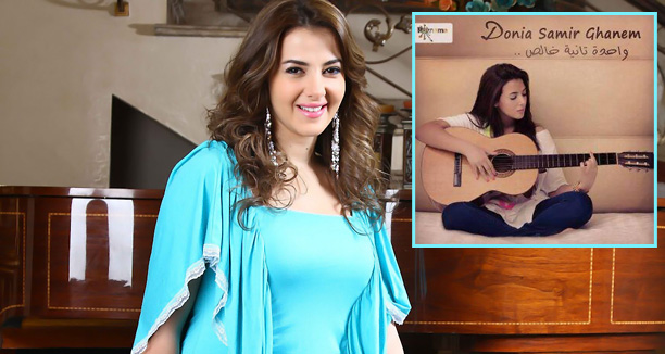 Music Nation - Donia Samir Ghanem - Album (1)