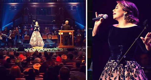 Music Nation - Sherine Abdel Wahhab - Party (2)