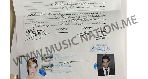 Music Nation - Bassma Boussil - Tamer Hosny - Yehya Sways (1)