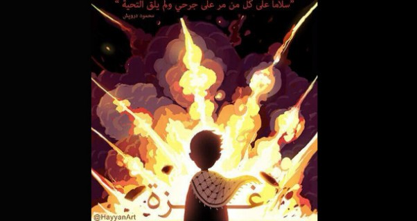 Music Nation - Mohammed Assaf - Gaza - Palestine  (1)