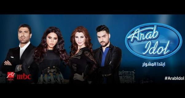 Music Nation - Ahlam - Arab Idol