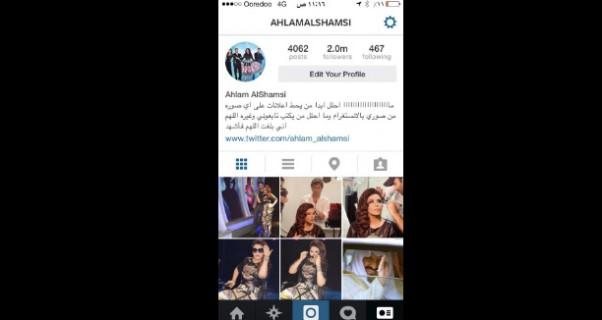 Music Nation - Ahlam - Instagram - 2 Million Followers