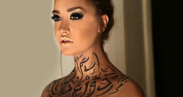 Nina Abdelmalak in 3