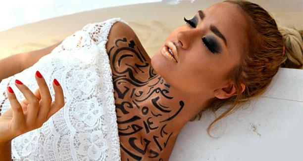 Nina Abdelmalak in2