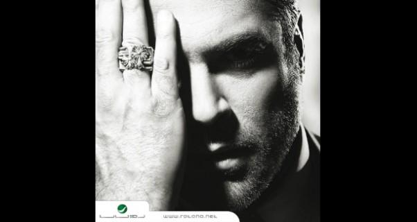 Music Nation - Wael Kfoury - New Album - Songs Parts (2)