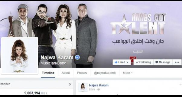 Music Nation - Najwa Karam - Latest News (1)