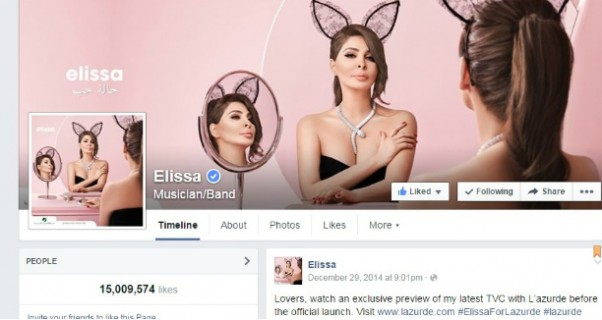 Music Nation - Elissa - Facebook