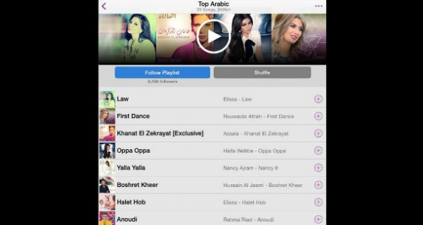 Music Nation - Elissa - Law Song - Number1 - Anghami (3)