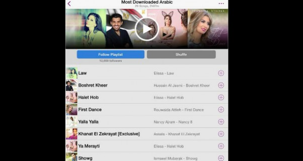 Music Nation - Elissa - Law Song - Number1 - Anghami (4)