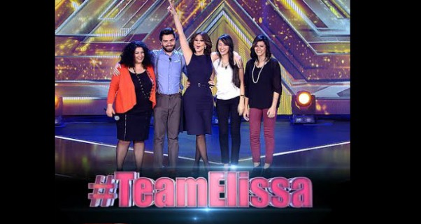 Music Nation - Elissa - X Factor - EP4 (7)