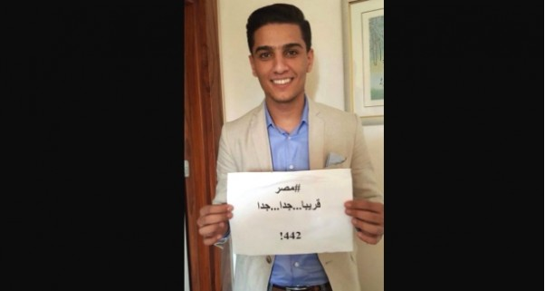 Music Nation - Mohammed Assaf - Traveling To Egypt SOON and Preparing for many Surprises