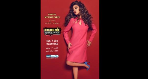 Music Nation - Myriam Fares - Golden Mic  Program - Guest (1)