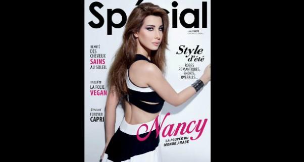 Music Nation - Nancy Ajram - On Special Magazine Cover (3)