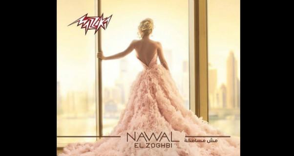 Music Nation - Nawal El Zoghbi Album - Mesh Mesamha - Released  (1)