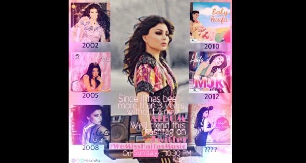 Music Nation - Haifa Wehbe - Fans Article (2)