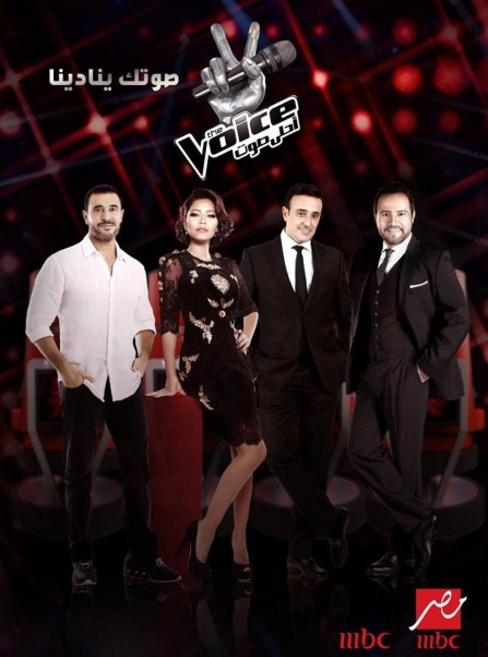 Music Nation - MBC1 & MBC MASR  - The Voice S3  (2)