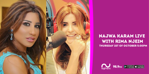 Music Nation - Najwa Karam - Rima Njeim - Guest - Awa2el Program - Aghani Aghani Radio (1)