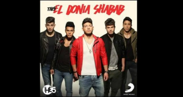 Music Nation -  Sony Music - Launch - The5's  first single   - Eldonia Shabab (5)