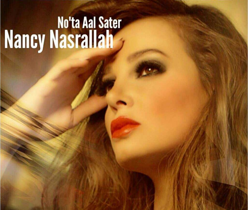 Music Nation Nancy Nasrallah interview 3