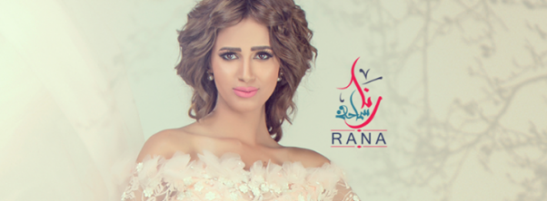 Music Nation - Rana Samaha - New Photo shoot (2)