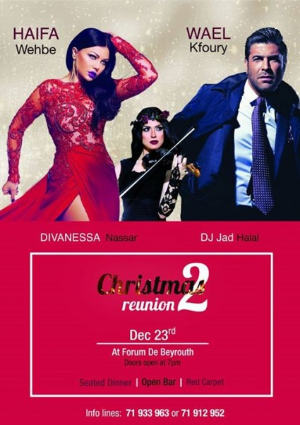 Music Nation - Haifa Wehbe & Wael Kfoury - Concert - in Forum De Beyrouth