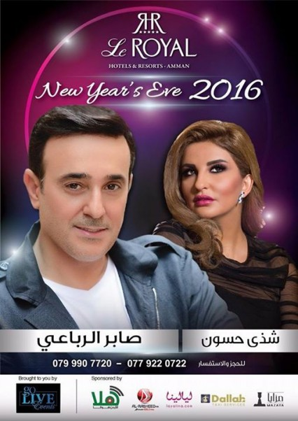 Music Nation - Saber Rebai & Shatha Hassoun - Concert - Jordan - New Year's Eve (1)