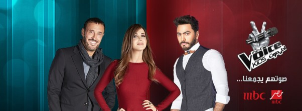 Music Nation - The Voice Kids - First Episode - Saturday (3)
