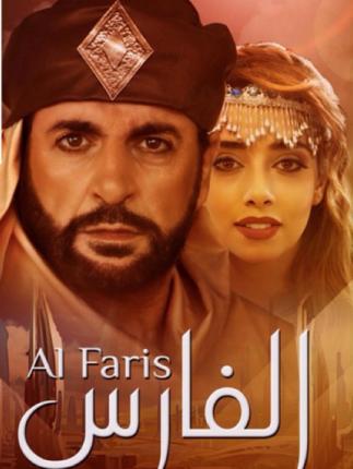 بلقيس فتحي بطلة أحدث مسرحيات الرحابنة الفارس مع غسان صليبا