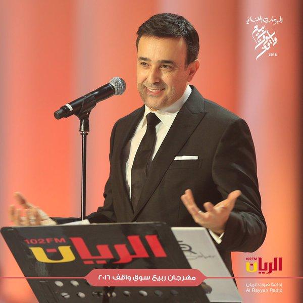 Music Nation - Saber Rebai - Souq Waqif Spring Festival (5)