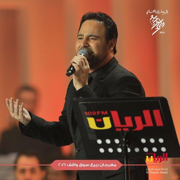 Music Nation - Assi El Hallani - Souq Waqif Spring Festival (5)