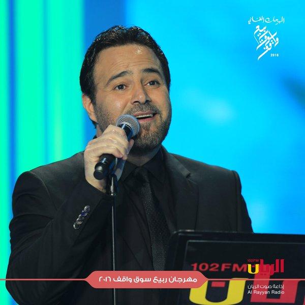 Music Nation - Assi El Hallani - Souq Waqif Spring Festival (6)