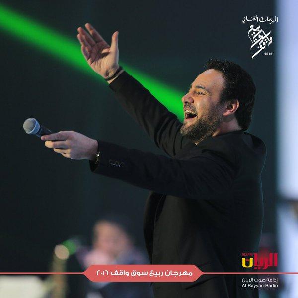Music Nation - Assi El Hallani - Souq Waqif Spring Festival (7)