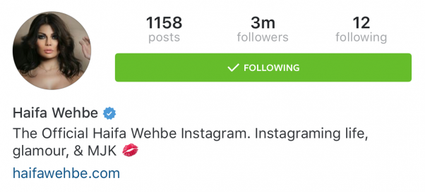 Music Nation - Haifa Wehbe - 3 Million Followers - Instagram  (421)