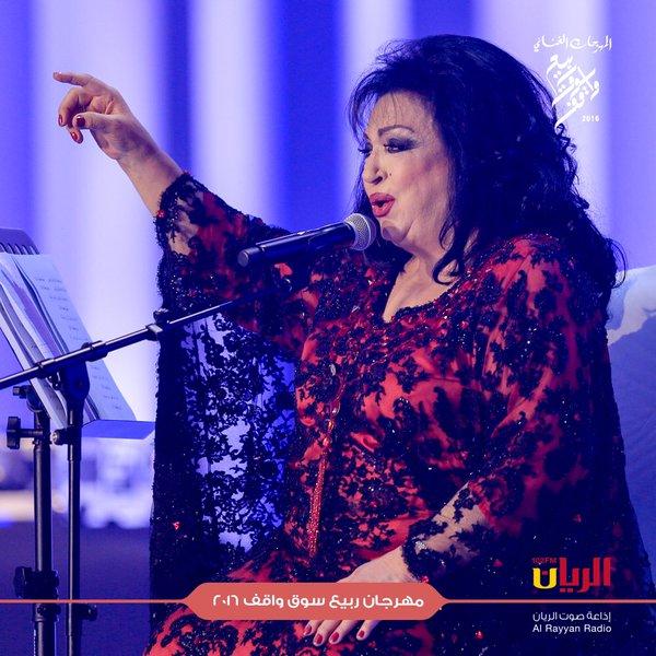 music samira tawfik