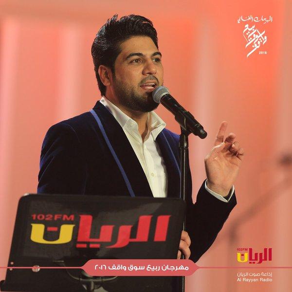Music Nation - Waleed Al Shami - Souq Waqif Spring Festival (5)