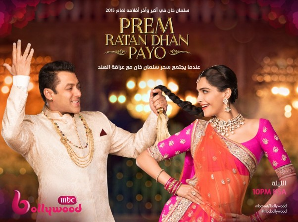 Music Nation - MBC Bollywood - Movie Premiere - Prem Ratan Dhan Payo (1)