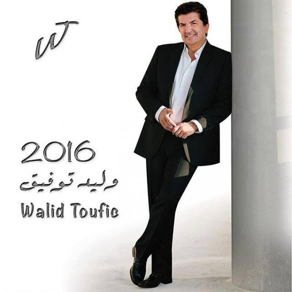 Music Nation - Walid Toufic - New Album Poster  (1)