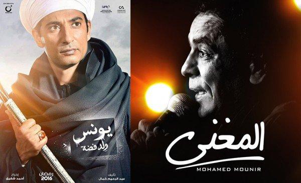 المسلسلات-المقرّر-عرضها-في-رمضان-2016-6-600x366