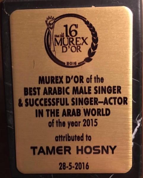 Music Nation - Tamer Hosny - Murex D'or (1)