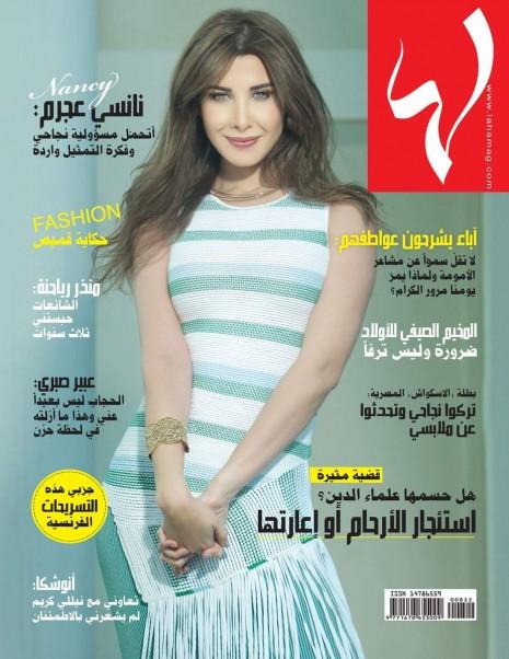 Music Nation - Nancy Ajram - News (1)