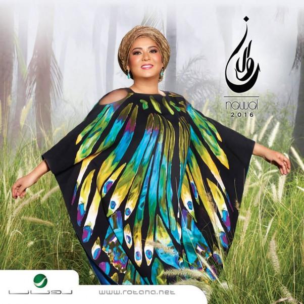 Music Nation - Nawal Al Kuwaitiya - Releases New Album - Nawal 2016 (3)