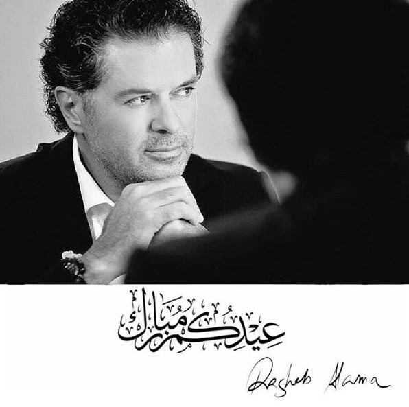 Music Nation - Ragheb Alama - News